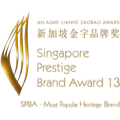 prestigue-brand-award-13.png